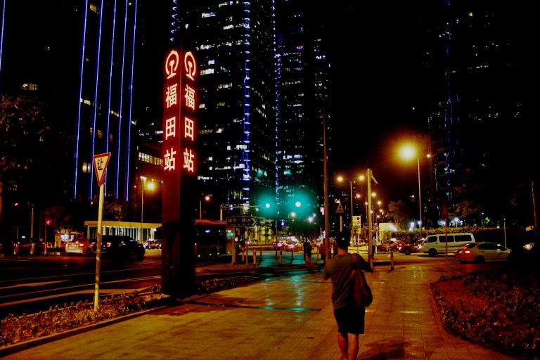 Walking around Shenzhen at night