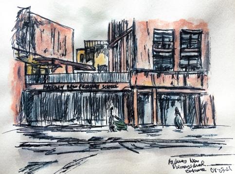 Sketch of the school entrance
